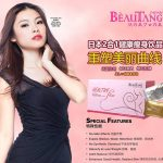 Beautang Healthy slim new-02